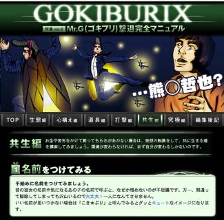 スクリーンショット(2010-07-22 13.43.09)