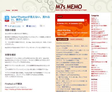 スクリーンショット(2011-07-15 15.51.45)