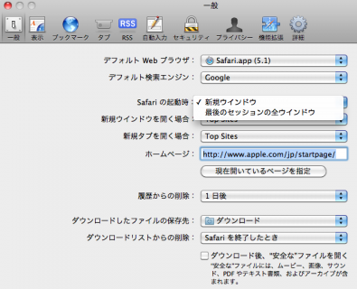 スクリーンショット(2011-08-02 9.13.26)